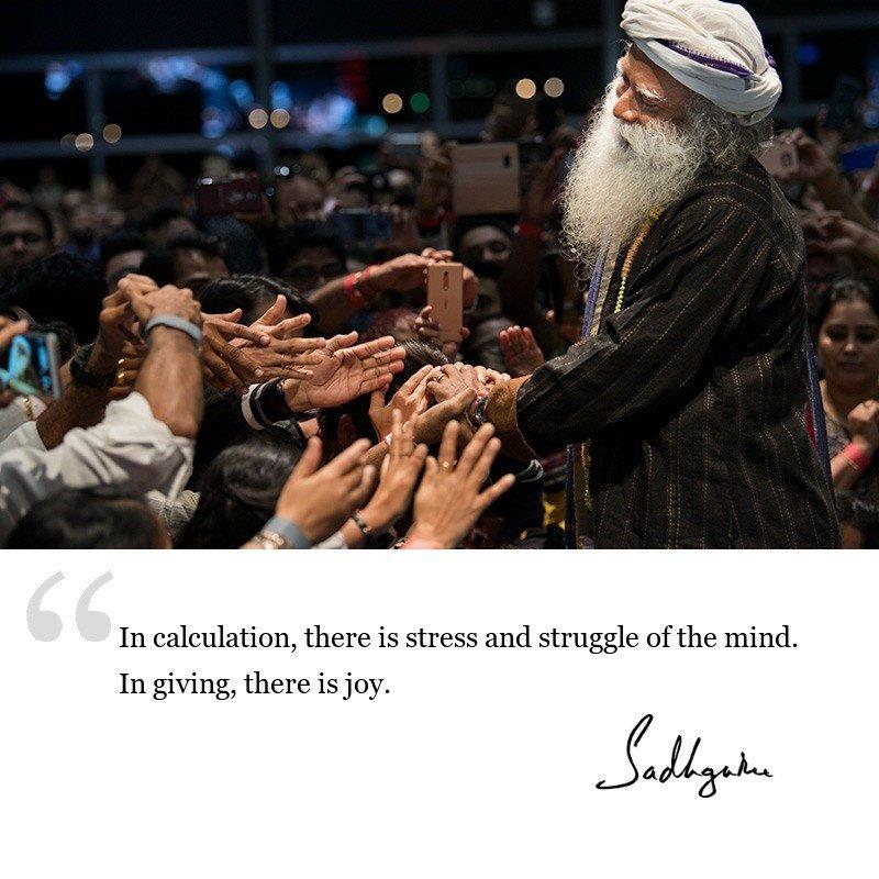 sadhguru quote on be inspired, sadhguru quote on joy, sadhguru quote on life lessons.